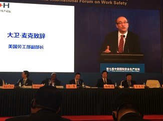 Assistant Secretary Michaels addresses 7th China International Safety Forum in Beijing, China on Sept. 23